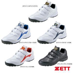 特価 ZETT トレーニングシューズ ラフィエットDX BS...