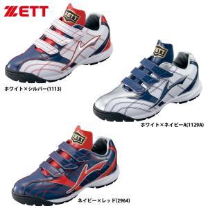 ZETT トレーニングシューズ アップシューズ ラフィエットBG BSR8893G zet19fw