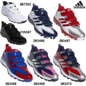 adidas アディダス 野球用 トレーニングシューズ アップシューズ アディピュア TR BTC55 adi19ss baseman