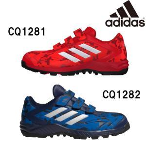 adidas アディダス 野球 トレーニング アップシューズ カモ柄 アディピュア TRV CQ1281 1282 adi18ss...