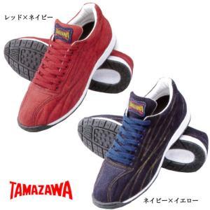 タマザワ TAMAZAWA トレーニングシューズ ウォーキング 玉澤 TRS-FS|baseman