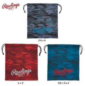 7月下旬発売予定 ローリングス グラブ袋 シューズ袋 EAC9F07 raw19fw baseman