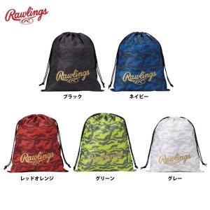 7月下旬発売予定 ローリングス マルチバッグ グラブ袋 シューズ袋 ESC9F02 raw19fw baseman
