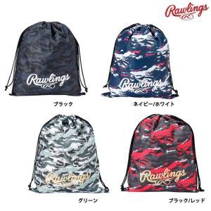 ローリングス グラブ袋 シューズ袋 マルチバックカモ ESC9S03 raw19ss|baseman