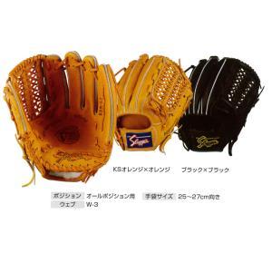 久保田スラッガー 軟式 グラブ オールラウンド用 右投げ用 KSN-L7|baseman