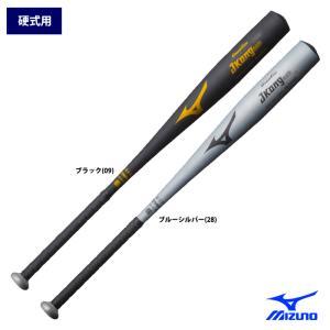 ミズノ 硬式 金属 バット Jコングエアロ ミドルバランス 1CJMH114 miz18ss|baseman