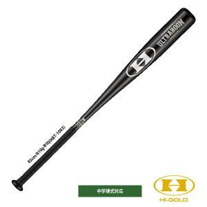 ハイゴールド 硬式 金属バット ミドルバランス HYPERTECHウルトラBOOM HBT-1083 hig16fw|baseman