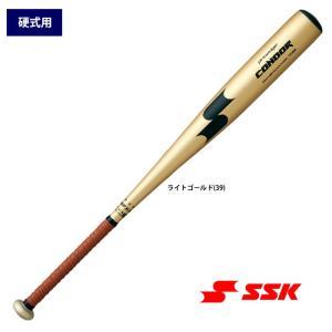 SSK 中学硬式 バット コンドルJH ミドルバランス proedge SCK01JH17M ssk17fw|baseman