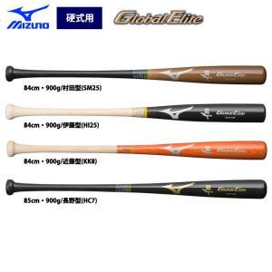 ミズノ 野球 硬式 木製バット グローバルエリート 1CJWH137 miz18ss woodbat baseman