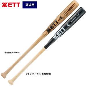 ZETT 硬式 木製バット 北米産ホワイトアッシュ プロステイタス BWT13914 zet19fw|baseman