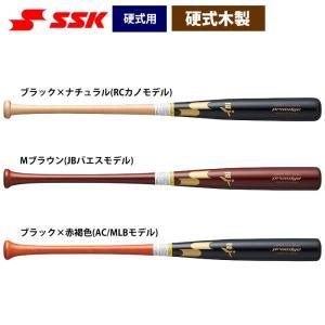 あすつく SSK エスエスケイ 野球 一般硬式 木製 バット バーチ材 プロエッジ MLBモデル E...