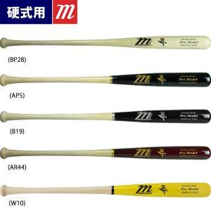 あすつく marucci 野球用 一般硬式用 木製 バット BFJ メープル メイプル MLB メジ...