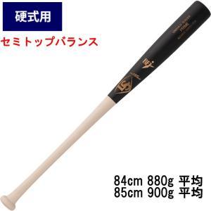あすつく ルイスビルスラッガー 硬式 木製 バット MLBメープル セミトップバランス PRIME ルイビル WTLNAMR06 ls18ss woodbat|baseman