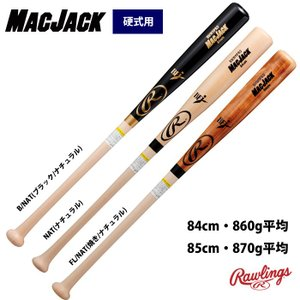 ローリングス 硬式 木製 バット MACJACK 北米ハードメイプル プロモデル BHW9PRO raw19ss woodbat|baseman
