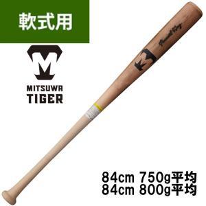 あすつく 美津和タイガー 軟式 木製バット イタヤ ペナントキング PENNANT KING RBPI181-182 mit18ss baseman