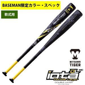 7月下旬発売予定 超限定 美津和タイガー 軟式バット M号対応 イオタ-ダブルレイヤー 85cm MT7GRB-BM mit19fw|baseman