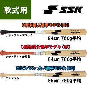 あすつく SSK エスエスケイ 野球 一般軟式 木製 バット メイプル プロモデル M号推奨モデル ...
