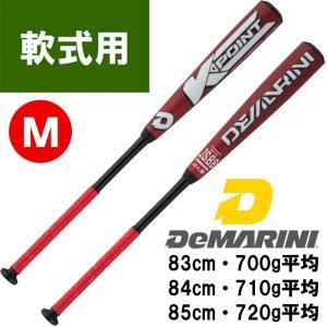 あすつく ディマリニ 軟式 野球 バット K-POINT ケーポイント 高機能 トップバランス DeMARINI WTDXJRRKP dem18ss baseman