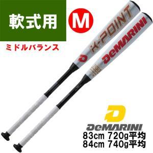 あすつく ディマリニ 野球 軟式 バット K-POINT ケーポイント 高機能 ミドルバランス DeMARINI WTDXJRSKM dem19ss baseman