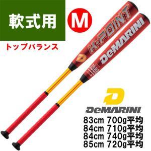 あすつく ディマリニ 野球 軟式 バット K-POINT ケーポイント 高機能 トップバランス DeMARINI WTDXJRSKP dem19ss baseman