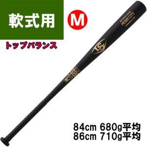 あすつく ルイスビルスラッガー 野球 軟式用 バット PRIME C271 スーパートップバランス ブラックモンスター WTLJRB19P ls19ss cat19|baseman