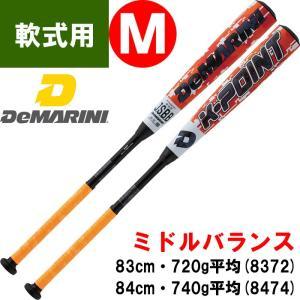 あすつく 秋冬限定 ディマリニ 野球用 軟式 バット K-POINT ケーポイント 高機能 ミドルバランス DeMARINI WTDXJRSKM dem19ss baseman