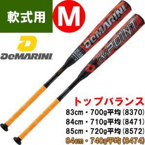 あすつく 秋冬限定 ディマリニ 野球用 軟式 バット K-POINT ケーポイント 高機能 トップバランス DeMARINI WTDXJRSKP dem19fw baseman