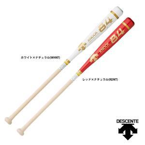 デサント 木製 硬式 ノックバット 操作性 84cm DKB-7638 des17ss baseman