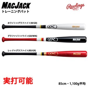 ローリングス 硬式 軟式 トレーニングバット MAC-JACK BHW8FTB raw18fw|baseman