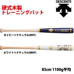 デサント 野球用 木製 トレーニングバット 85cm 1100g DBBLJG11 des18ss baseman