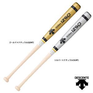 デサント 木製 硬式 トレーニングバット 85cm 1250g DKB-7537 des17ss baseman
