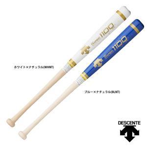 デサント 木製 硬式 トレーニングバット 85cm 1100g DKB-7538 des17ss baseman