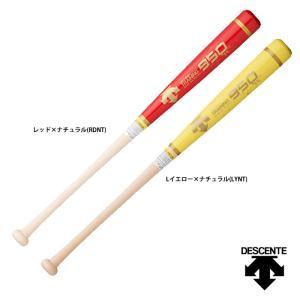 デサント 木製 硬式 トレーニングバット 85cm 950g DKB-7539 des17ss baseman