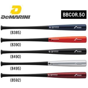 あすつく 展示会限定 ディマリニ 野球用 硬式 トレーニングバット 打込み プロメープル コンポジット WTDXJTSWC dem19ss|baseman