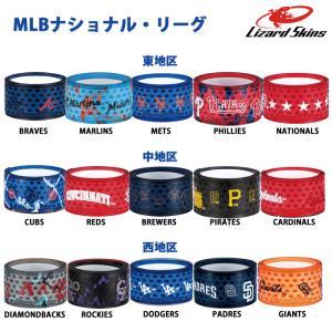 あすつく リザードスキンズ グリップテープ バットラップ MLBチーム ナショナルリーグ 正規輸入品 LSLSG|baseman