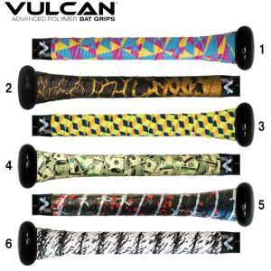 バルカン VULCAN バット グリップテープ UNCOMMONシリーズ 正規輸入品 VULCAN-UNCOMMON