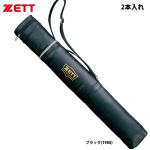ZETT バットケース 2本入 BC772J zet20ss