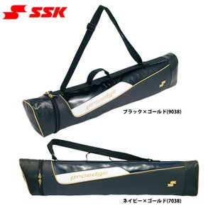 SSK 野球用 バットケース 2-3本入り プロエッジ EBH5004 ssk18ss baseman