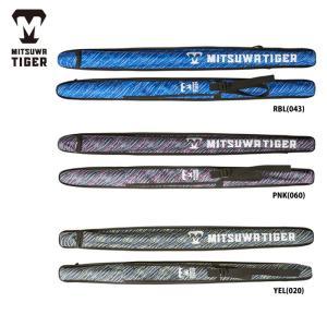 ●バットケース ●バットスリーブ ●メーカー名:美津和タイガー ●メーカー品番:MT7GRK02 ●...