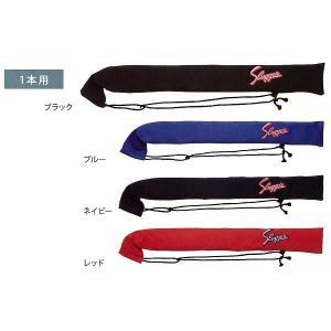 久保田スラッガー 布製 バットケース 1本入れ U-47