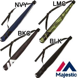 数量限定 マジェスティック Majestic バットケース バックパック取り付け可 XM13-MAJ...
