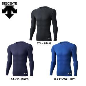 デサント 長袖 丸首 アンダーシャツ リラックスFIT プロモデル DBMLJB00 des18ss|baseman