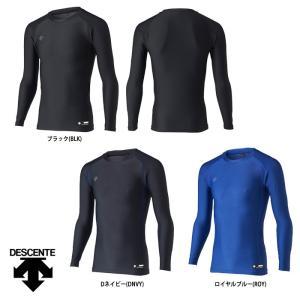 デサント 野球用 長袖 丸首 アンダーシャツ コンプレッション 消臭効果 STD-667 des17ss|baseman