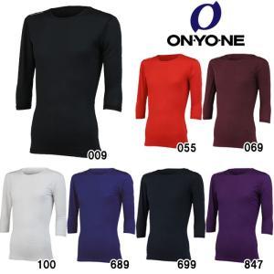 オンヨネ ONYONE 七分丈 丸首 アンダーシャツ ハイグレーター ストレッチメッシュ OKJ99601 baseman