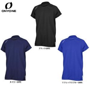 オンヨネ 筒香着用モデル 半袖 アンダーシャツ ハイグレーター OKJ94702 ony18ss baseman