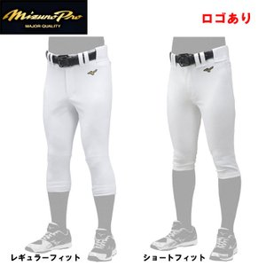 ミズノプロ 野球 ユニフォームパンツ 練習用パンツ レギュラー ショート 丈 ロゴあり 12JD9F10 13 miz19ss|baseman