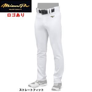ミズノプロ 野球 ユニフォームパンツ 練習用パンツ ストレートフィット ロゴあり 12JD9F1201 miz19ss|baseman