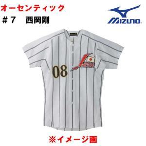 あすつく 超限定 ミズノ 侍ジャパン 2008年 代表メンバー オーセンティック ユニホーム 52WM777|baseman