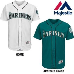 あすつく マジェスティック イチロー マリナーズ ユニフォーム MLB オーセンティック 7300-MV-MV9-51 maj18fw|baseman