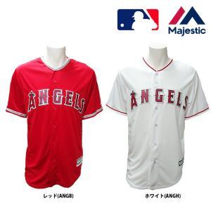 あすつく マジェスティック 大谷翔平 エンゼルス MLB メジャー LAA ユニフォーム レプリカ 7700AN717 maj18ss|baseman